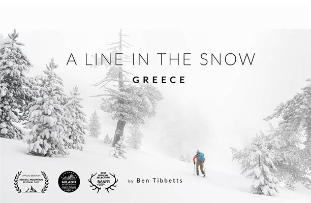 Σκι στην Ελλάδα? Ω.. ναι!