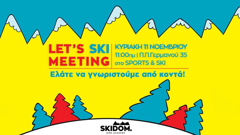 Let's ski meeting 2018!
